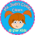 judy's logo 1